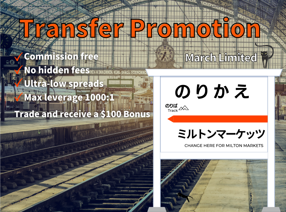 Transfer to Milton Markets! March Only